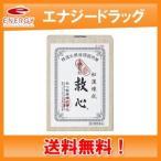 【第2類医薬品】【送料無料!!】生薬強心剤 救心 310錠  錠剤