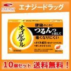 【第2類医薬品】小林製薬 オイルデル 24カプセル  便秘治療剤
