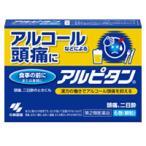 【第2類医薬品】【小林製薬】アルピタン 6包