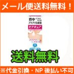 【第2類医薬品】【小林製薬】セナキュア 100ml 【メール便】