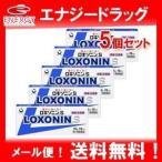 5セット  ロキソニンS 12錠×5個セット薬剤師の確認後の発送となります。※セルフメディケーション税制対象商品 第1類医薬品 ゆうパケット!送料無料!