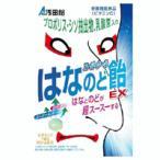 Yahoo! Yahoo!ショッピング(ヤフー ショッピング)【浅田飴】スーパークールはなのど飴EX 70g