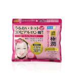 【ロート製薬】肌研(ハダラボ)極潤 3Dパーフェクトマスク 30枚