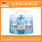 【アイクレオ】9ヶ月から アイクレオのフォローアップミルク 820g×2缶セット(おまけ付き!スティックタイプ13.6g×5本)