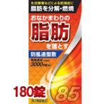 【あすつく】【第2類医薬品】 北日本製薬 防風通聖散料エキス錠  東亜 180錠
