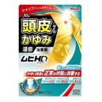 【第(2)類医薬品】【池田模範堂】ムヒHD 30ml