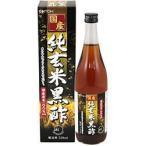 国産純玄米黒酢 720ml 瓶