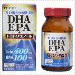 【井藤漢方】 DHA EPA+トコトリエノール