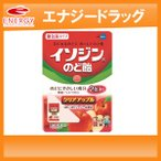 イソジン のど飴 クリアアップル味 54g イソジンのど飴 りんご味【ムンディファーマ】