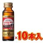 【大正製薬】 リポビタンローヤル11 50ml×10本入 【指定医薬部外品】