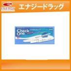 【第2類医薬品】チェックワン (Check One) 1回用  妊娠検査薬