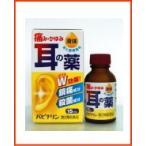 【第2類医薬品】【原沢製薬】パピナリン 15ml 液剤
