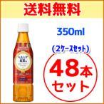 ヘルシア 紅茶 350mL 24本入