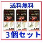 【第3類医薬品】<ビタトレール> レバオール錠 300錠 3個セット