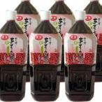 会津 あずき茶  2000ml (6本) あづき茶