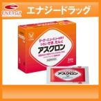 【第2類医薬品】【大正製薬】アスクロン