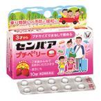 【第2類医薬品】大正製薬 センパア プチベリー 10錠 【錠剤】