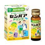 【第2類医薬品】大正製薬 センパア ドリンク 20ml×2本入 (11才から大人まで)液剤
