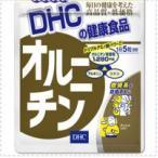 【DHCの健康食品】 オルニチン