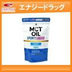 【勝山ネクステージ】MCTオイル スポーツ  スティックタイプ 15g×15袋