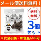 【メール便!送料無料!3個セット】【マザーレンカ】Dr's Chocolate ドクターズ チョコレート サクッ to COBARA 1袋(17g)×3個