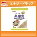 【伊那食品】大容量!かんてんぱぱ スープ用糸寒天 100g