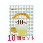 【まとめ買い10個セット!】【今岡製菓】カロリー40%オフ しょうが湯 (15g×6袋)×10