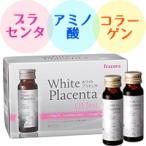 【fracora・フラコラ】 ホワイトプラセンタ Liftest 【50ml*10本】 リフテスト【協和】