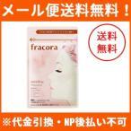 【メール便】【fracora・フラコラ】【協和】WHITE'st プラセンタつぶ 33粒