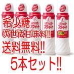 【送料無料!!】 希少糖 レアシュガー スウィート 500g×5本セット!!  【希少糖含有シロップ】【5本セット!!】画像