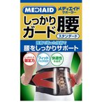 【日本シグマックス】メディエイド しっかりガード腰 スタンダード ブラック Lサイズ