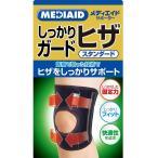 【日本シグマックス】メディエイド しっかりガードひざ スタンダード ブラック Mサイズ