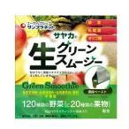 【サンプラネット】サヤカ 生グリーンスムージー 1包16g×10包