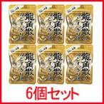 【6個セット】【龍角散】 龍角散ののどすっきり飴 120max 袋 88g×6個セット  【マイルドなハーブandマイルドミルク味】