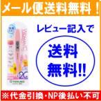 【メール便!レビュー記入で送料無料!】 【テルモ】 婦人体温計 スウィートピンク ET-C531PP