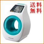 【※お取り寄せ】【送料無料】【テルモ】アームイン 血圧計 テルモ電子血圧計【ES-P2020DZ】