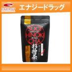 【中郷屋】杉檜茶 ティーパッグ 2g×10包 【紐付き一煎・タイプ】
