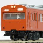 Nゲージ 10-1192 103系 低運転台車 中央線 4両増結セット KATO カトー