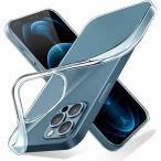 iPhone12 ケース/iPhone 12 Pro ケース 2020 6.1インチ クリア 透明TPU iPhone 12Pro カバー/iPhone 12 カバー TPU製スマホ保護カバー