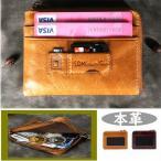 ミニ財布 二つ折り財布 本革 L字ファスナー 財布 小銭入れ コインケース 人気 メンズ レディース レザーコンパクト