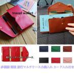 パスポートケース  カバー レターポーチ マルチケースチケット ケース 多機能 財布 小銭入れ カード入れ付き 海外 旅行 母子手帳薄型