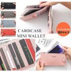 カードケース 二つ折り長財布大容量フリンジ カード入れ 財布コインケース高品質 大容量 財布合皮ポイントカード ビジネス銀行カードケースタッセル