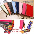 長財布 二つ折り PUレザー カード入れ カードケース レディース メンズ 財布大容量カード入れ簡単整理ファスナー付き男女兼用