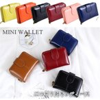 ミニ財布 レディス 二つ折財布 大容量 wallet ギフト ウォレット 女性用 かわいい 可愛い 大人 カード 小銭入れ  人気 二つ折り 使いやすい
