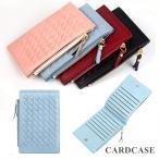 カードケースPUレザー編み込みメッシュ デザイン 大容量 長財布 メンズ レディース 男女兼用 選べる4色 カードホルダー