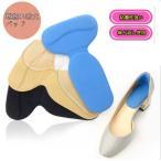 靴擦れ防止パッド ハイヒール かかと シューズケア 履けない靴が蘇るジェル パッド サイズ調整 保護 シール 脱げ防止