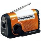 ソニー SONY 手回し充電FM/AMラジオ ワイドFM対応 オレンジ ICF-B09-D