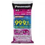 Panasonic  純正品交換用 クリーナー紙パック消臭・抗菌加工 逃さんパック 3枚入 M型Vタイプ AMC-HC12 パナソニック