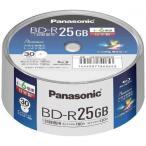 Panasonic 録画用BD-R 片面1層 25GB 6倍速対応 30枚入 LM-BRS25MP30 パナソニック