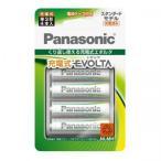 パナソニック Panasonic EVOLTA エボルタ スタンダードモデル 単3型 4本パック BK-3MLE/4BC